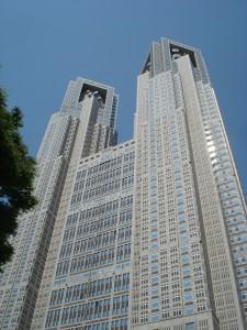 La mairie de Tokyo, à Shinjuku
