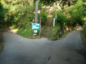 La ballade démarre ici, par l'escalier pardi...