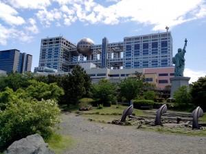 L'immeuble de Fuji TV