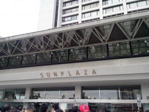 La devanture du Nakano Sunplaza