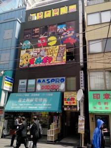 Super potato, magasin bien connu dédié aux jeux vidéo anciens
