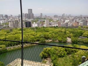 Une partie de la vue en haut sur Osaka
