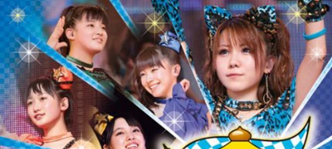 Critique – Blu-ray du concert de sotsugyō de Tanaka Reina