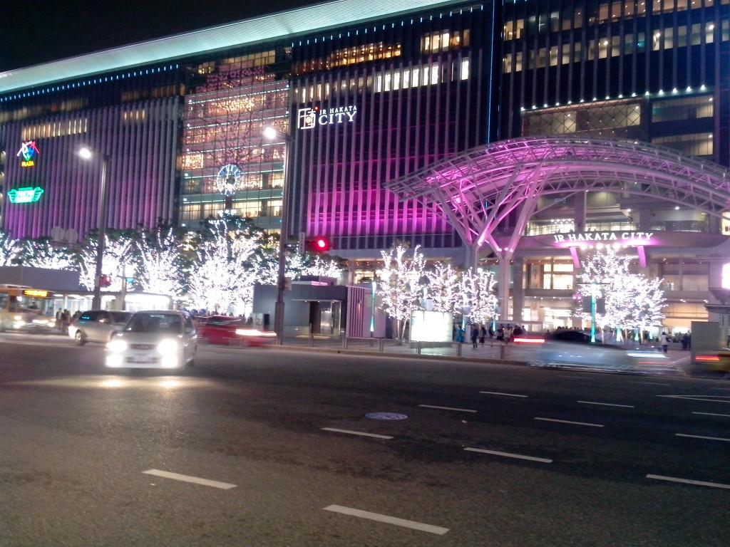 Hakata de nuit, très joli. Dsl pour la qualité de la photo...