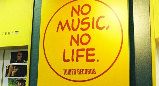 No music, no life tour 2014 (in Japan)