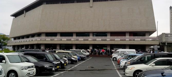 Fukuoka – Morning Musume。'14 – 20 avril – Jour 4