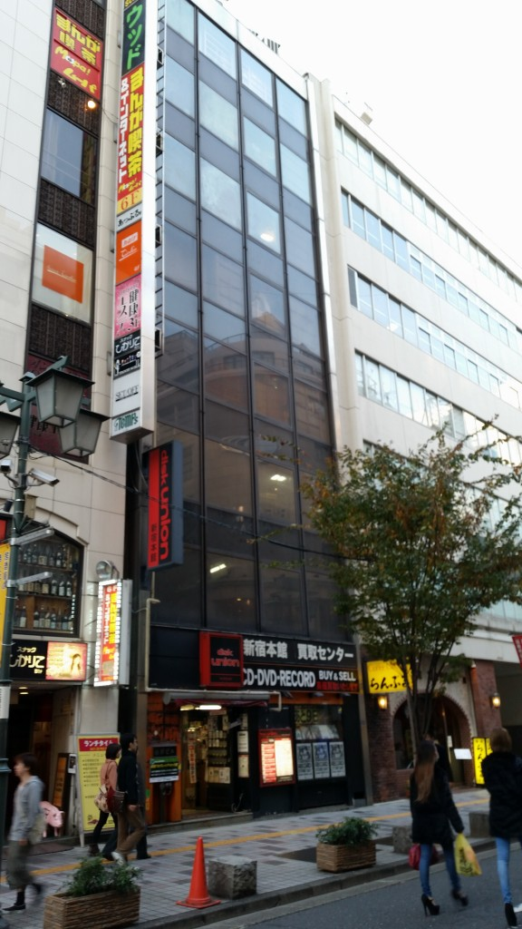 Le Disk Union principal à Shinjuku