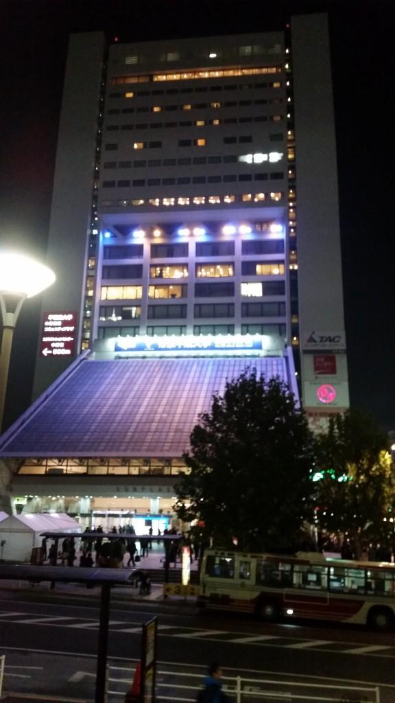 Le Nakano Sun Plaza