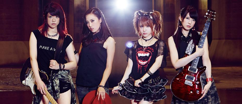 Photo de profil de LoVendoЯ pour la promo du troisième mini-album
