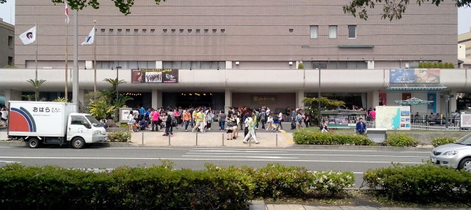 Jour 3 – Kagoshima / Morning Musume。- 19 avril