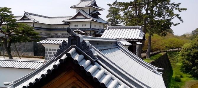 Hello Sleepwalkers, Kanazawa – 25 avril – jour 9